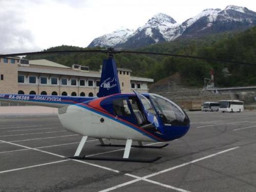 АВР-950. Вертолёт Robinson R44 Raven II